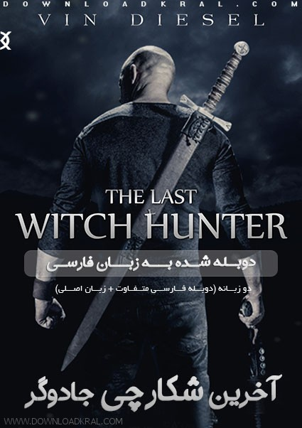 the-last-witch-hunter-2015-1