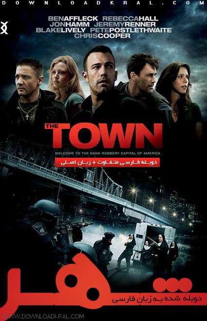 the-town-2010-2
